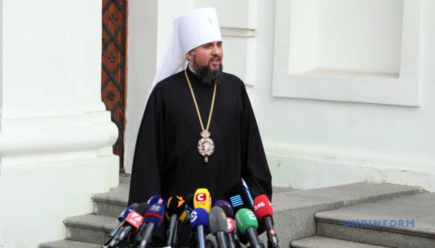 Митрополит Епіфаній: «Практично всі судові позови, які є з боку Московського патріархату, ними програні»