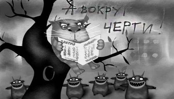"""""""Почаївський листок"""" В.Путіна"""