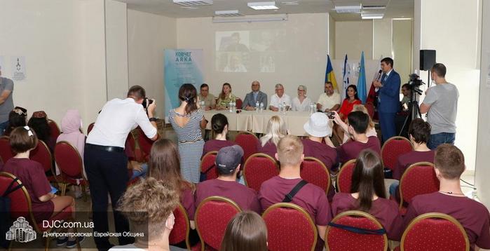 У Дніпрі відкрився XV Міжнародий молодіжний міжрелігійний семінар «Ковчег-2021»