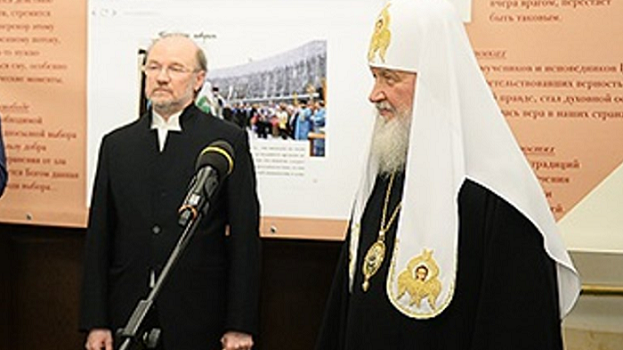 РПЦ звинувачує Україну в геноциді росіян і схвалює політику Путіна щодо України