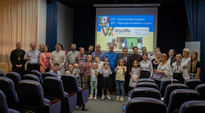 Переклад Святого Письма українською жестовою мовою презентували в Українському католицькому університеті
