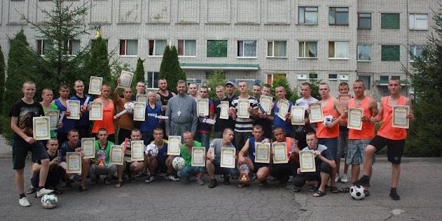 УГКЦ провела у Кременчуцькій виховній колонії XIII сезон «Козацького гарту»
