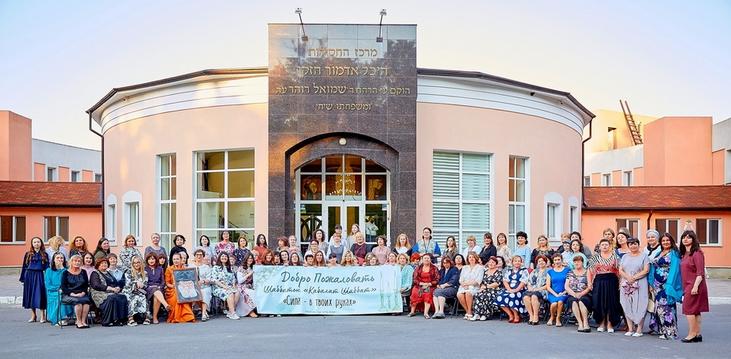На Полтавщині відбувся великий всеукраїнський жіночий Шабатон