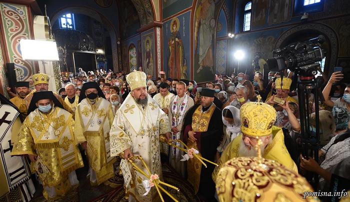 Предстоятелі трьох Православних Церков привітали ПЦУ з річницею Хрещення Русі-України