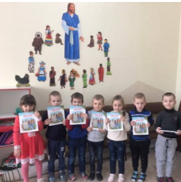 Адвентистський Центр розвитку дошкільнят у Луцьку підготував до школи понад 250 дітей