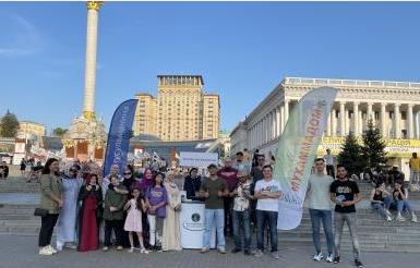 Проєкт «Запитай у мусульманина» зменшує в Україні кількість хибних уявлень про іслам