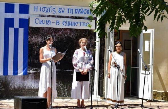 """В Ізмаїлі відбувся фестиваль """"Етноперлина Південної Бессарабії-2021"""""""