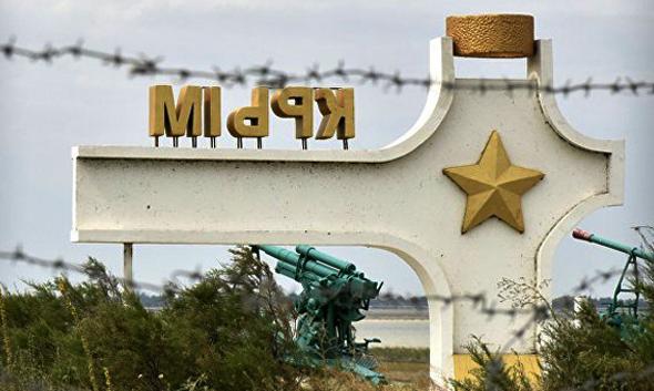 У Криму російські силовики зірвали богослужіння в храмі ПЦУ