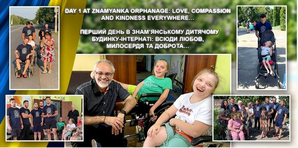 Команда місії УПЦ (Константинопольського Патріархату) вчергове відвідала Знам'янський дитячий інтернат