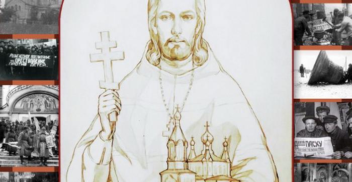 На Київщині прославлять в лику святих розстріляного комуністами священника