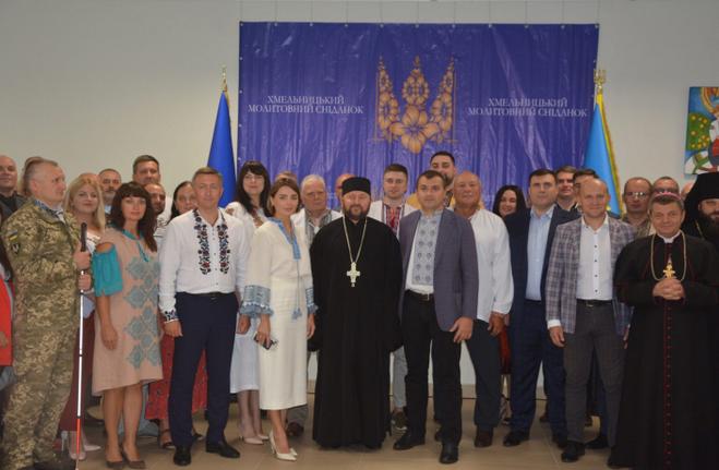 У Хмельницькому відбувся молитовний сніданок за участю місцевої та обласної влади