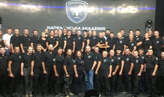 Тренінг для капеланів об'єднав 50 учасників з усіх частин України