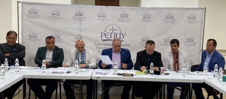 Протестантські церкви України об'єднаються у молитві за Свято подяки