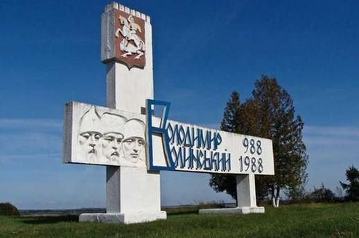 Володимиру-Волинському хочуть повернути історичну назву – Володимир