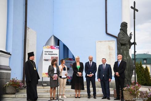 У Михайлівському Золотоверхому монастирі відкрилася виставка «Княгиня Свята Людмила»