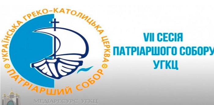 УГКЦ готується до VII сесії Патріаршого Собору