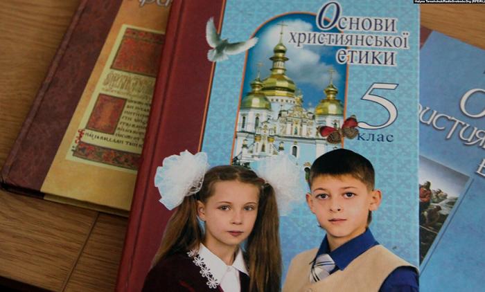 12,6 % школярів України були записані на уроки морального спрямування