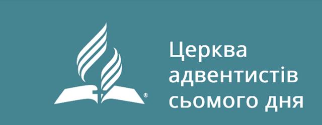 В Україні відкрилися три нові адвентистські школи