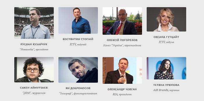 У Києві готується «Новомедіа Форум» асоціації християн-журналістів