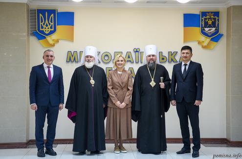 Митрополит Епіфаній у Миколаєві обговорив з керівництвом області та міста релігійну та міжконфесійну ситуацію