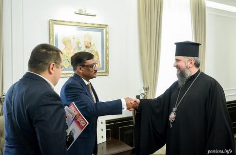 Предстоятель ПЦУ обговорив з послом Пакистану розвиток взаємовідносин народів