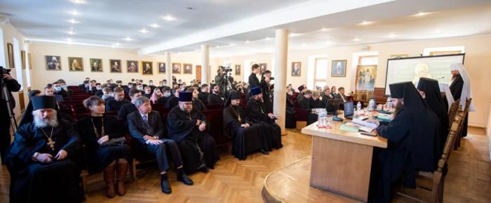 В УПЦ (МП) провели ХІІІ Міжнародну конференцію «Духовна та світська освіта: історія взаємин – сучасність – перспективи»