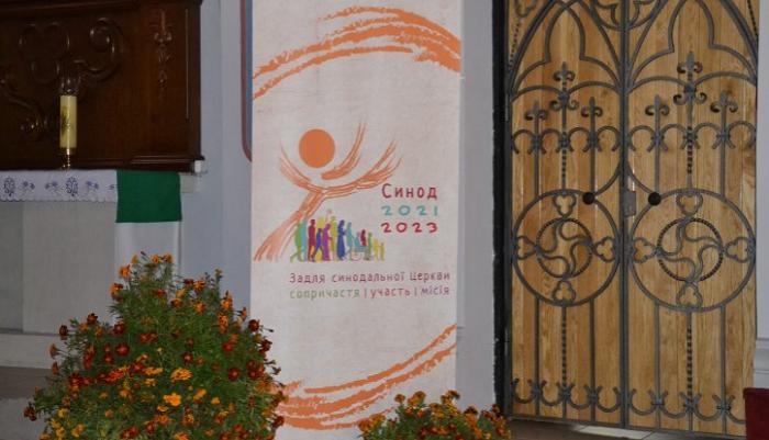Римо-католики розпочали Синоди місцевих дієцезій України