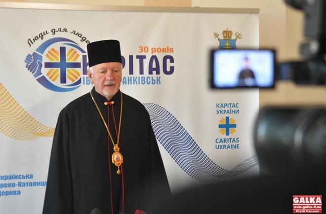 Івано-Франківський «Карітас» святкує тридцятилітній ювілей