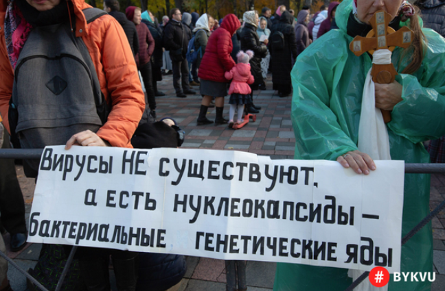 Імунолог і народний депутат розкритикували конфесії, які поширюють фейки про вакцинацію