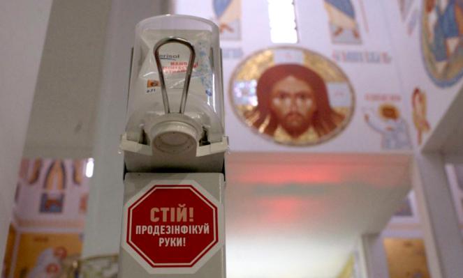 Міськрада Львова домовилась зі священниками напрацювати спільний алгоритм дії в «червоній зоні» карантину